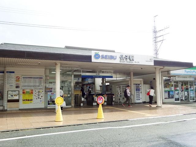 仏子駅のエリア情報1