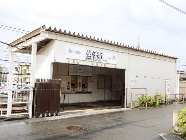 仏子駅のエリア情報2