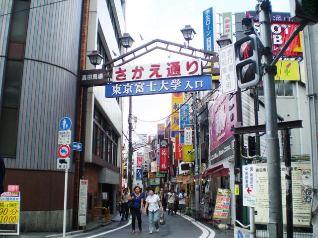 高田馬場駅のエリア情報3