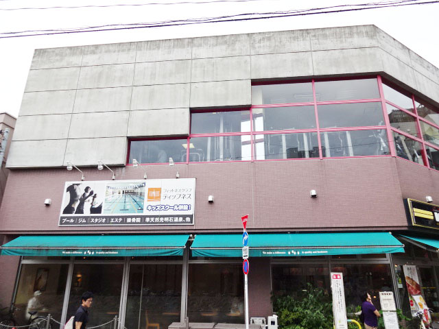 下井草駅のエリア情報2