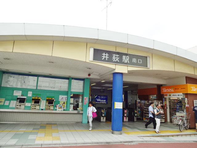 井荻駅のエリア情報2