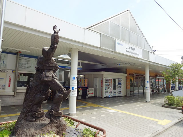 上井草駅のエリア情報1