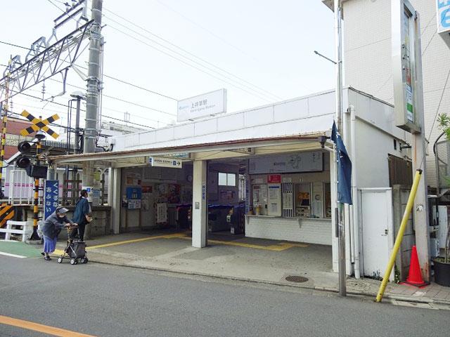 上井草駅のエリア情報2