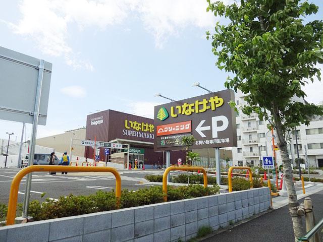 上井草駅のエリア情報4