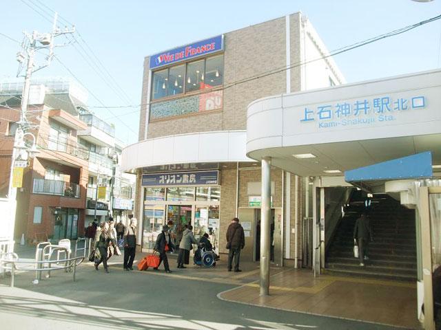 上石神井駅のエリア情報1