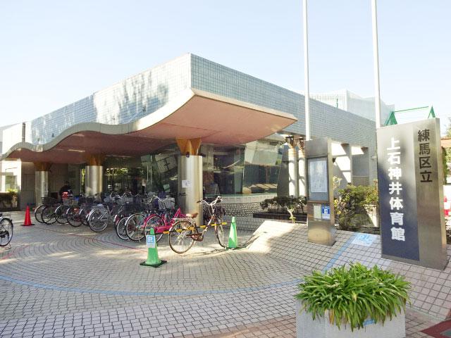 上石神井駅のエリア情報4
