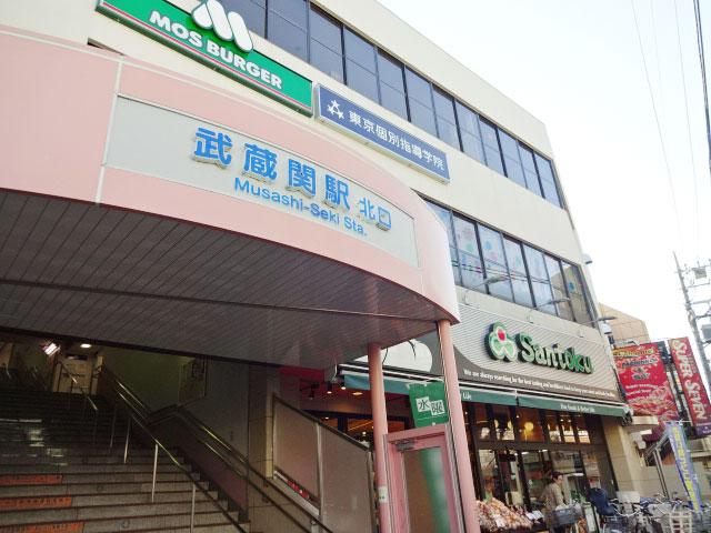 武蔵関駅のエリア情報1