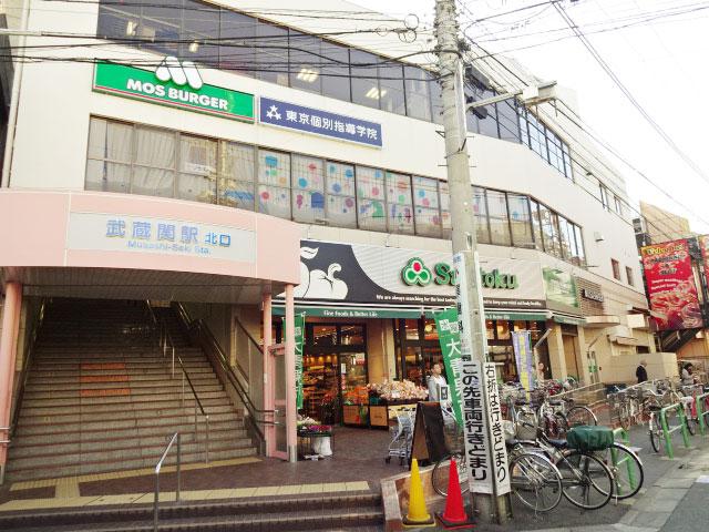 武蔵関駅のエリア情報2