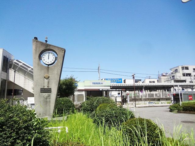 西武柳沢駅のエリア情報1