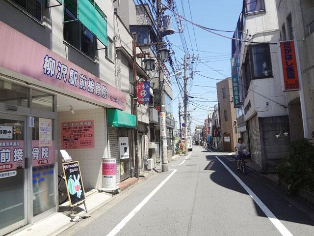 西武柳沢駅のエリア情報4