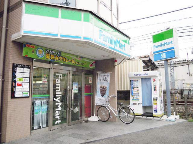 久米川駅のエリア情報10