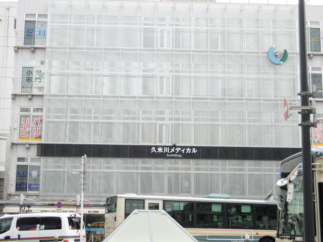 久米川駅のエリア情報14