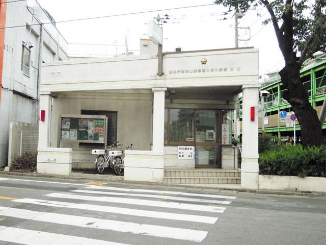 久米川駅のエリア情報15