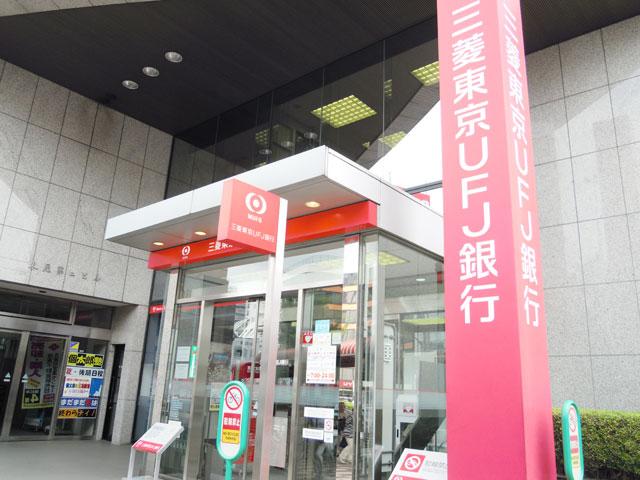 久米川駅のエリア情報17