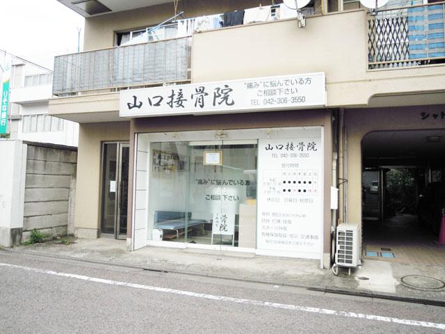 久米川駅のエリア情報18