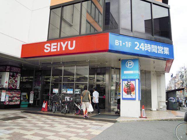 久米川駅のエリア情報3