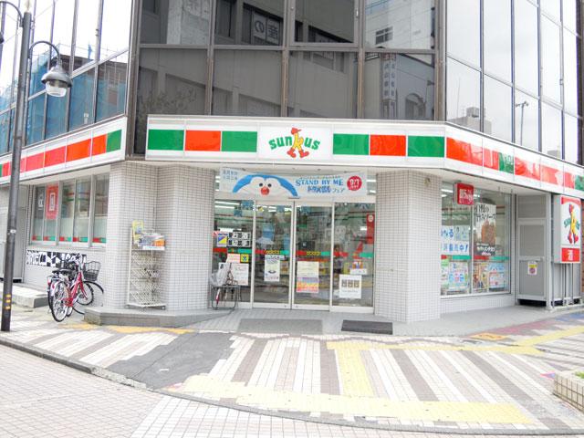 久米川駅のエリア情報7