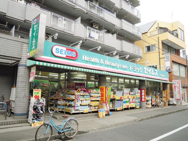 久米川駅のエリア情報8