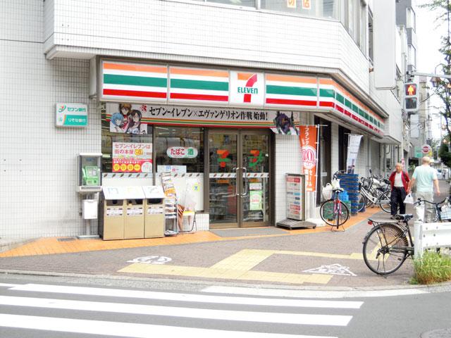 久米川駅のエリア情報9
