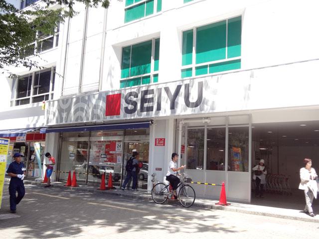 新所沢駅のエリア情報3