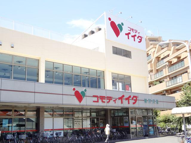 新所沢駅のエリア情報5
