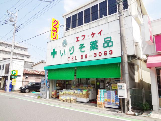 入曽駅のエリア情報4
