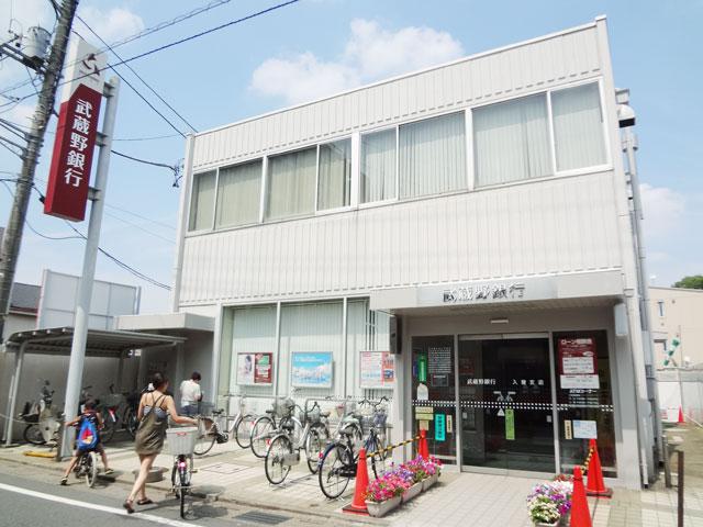 入曽駅のエリア情報9