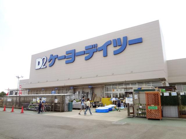 新狭山駅のエリア情報4