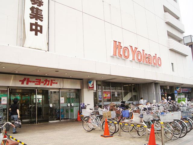 東村山駅のエリア情報5