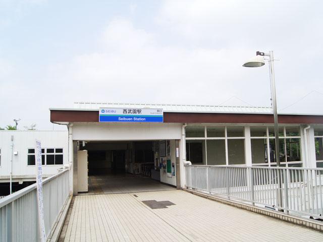 東村山駅のエリア情報6