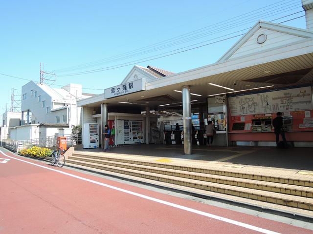 恋ヶ窪駅のエリア情報1