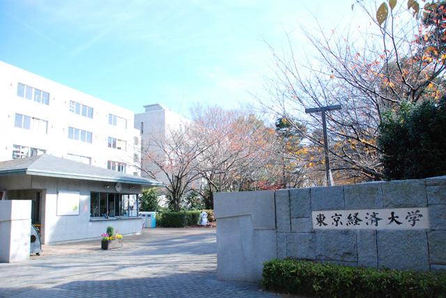 国分寺駅のエリア情報9