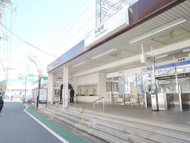 多磨駅のエリア情報1