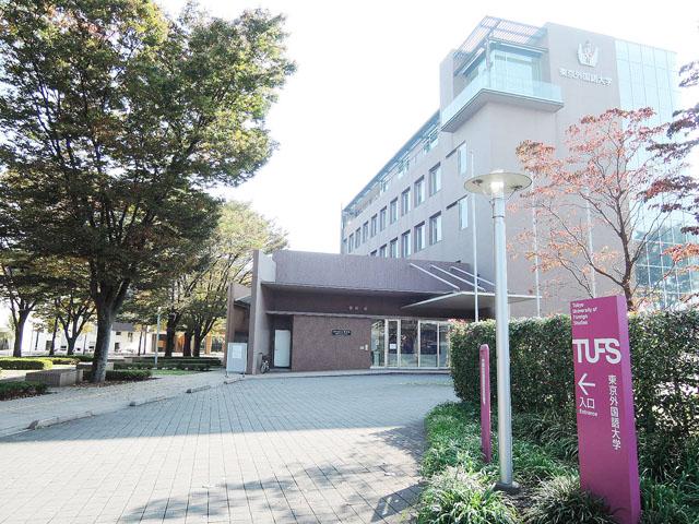 多磨駅のエリア情報6