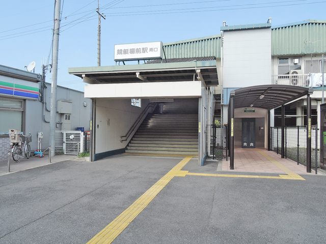 競艇場前駅のエリア情報2