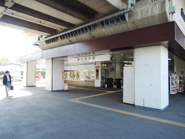 東大和市駅のエリア情報1