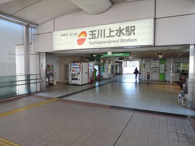 玉川上水駅のエリア情報1