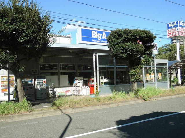 玉川上水駅のエリア情報7