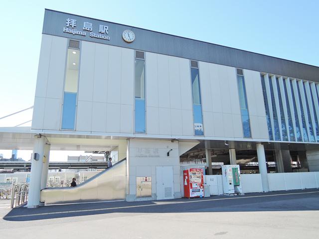拝島駅のエリア情報1