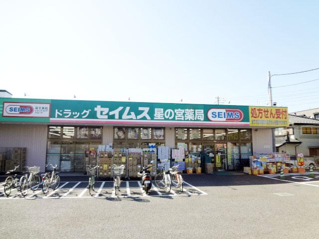 西所沢駅のエリア情報6