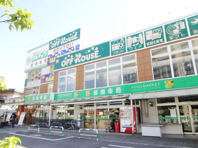 西所沢駅のエリア情報7