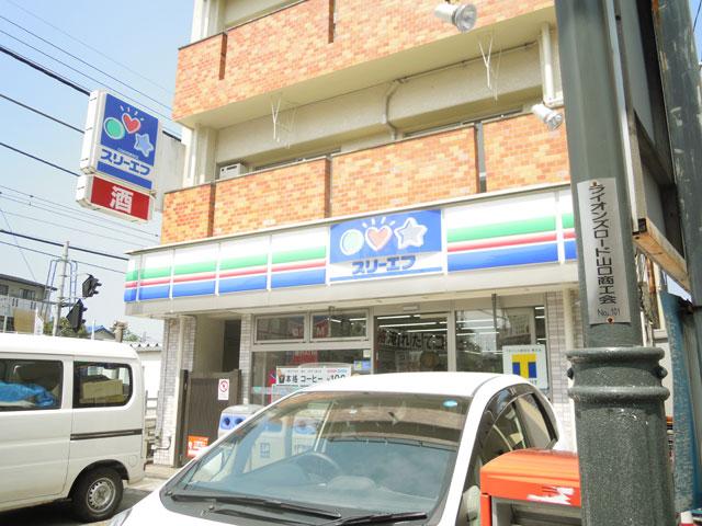 下山口駅のエリア情報2