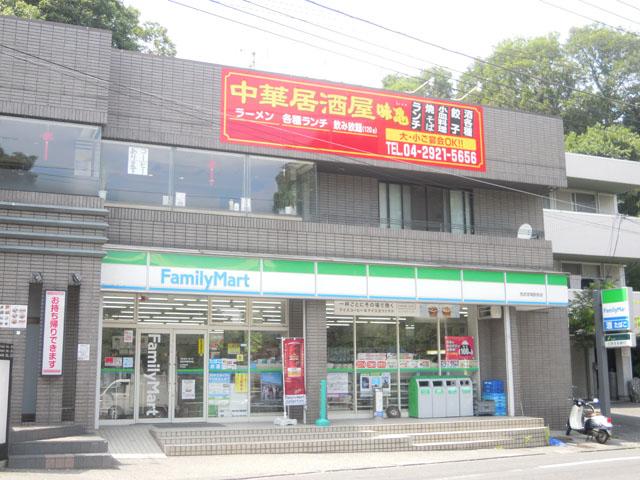 西武球場前駅のエリア情報2