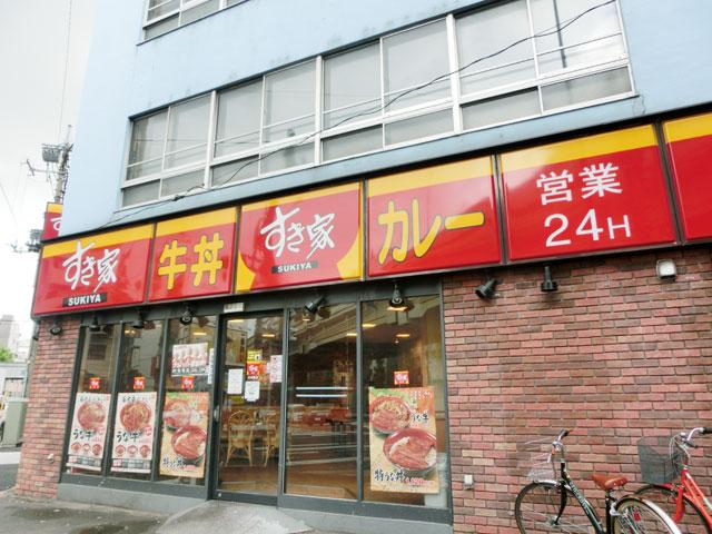 代田橋駅のエリア情報5