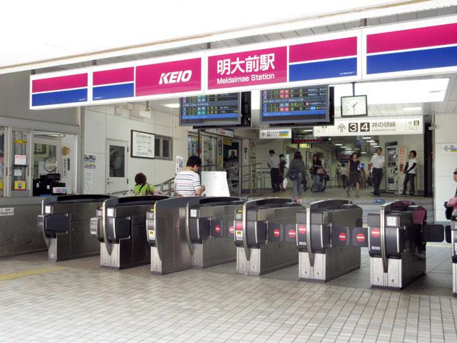 明大前駅のエリア情報2