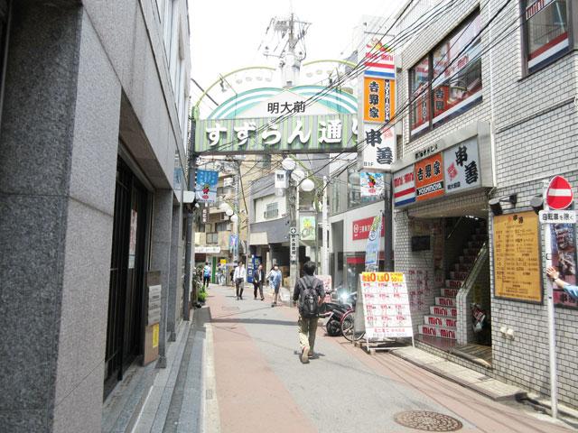 明大前駅のエリア情報3