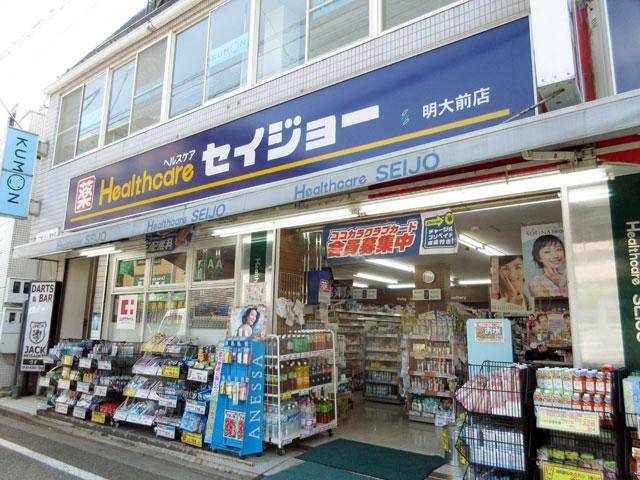 明大前駅のエリア情報9