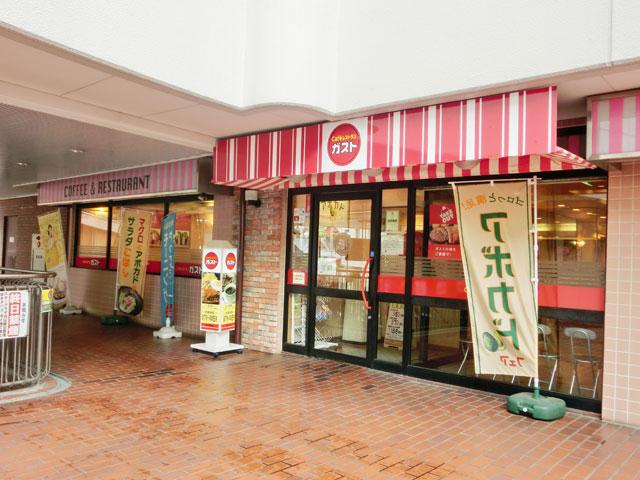 下高井戸駅のエリア情報4