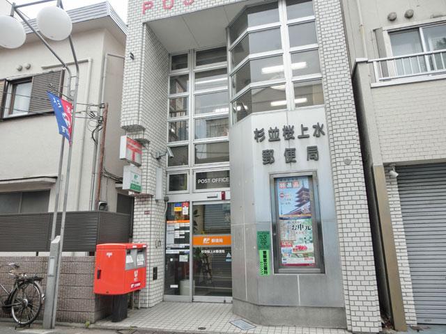 桜上水駅のエリア情報10