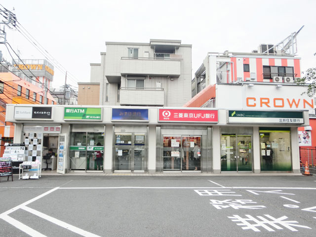 桜上水駅のエリア情報11